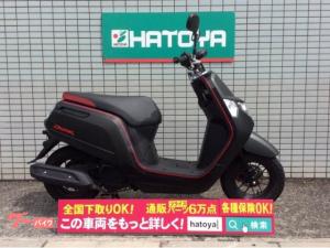 ホンダ/ダンク