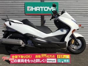 ホンダ/フォルツァ・Z オーディオパッケージ 1オーナー 純正アラーム