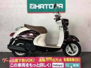 ヤマハ/ビーノDX