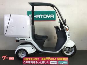 ホンダ/ジャイロキャノピー 2011年モデル