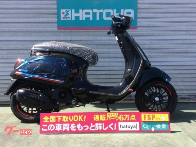 VESPA スプリント150カーボンの画像(埼玉県