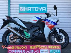 ホンダ/CBR125R ダブルアールズチタンマフラー バックステップ付