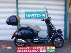 VESPA/GTV250IE ラージシールド 純正BOX付