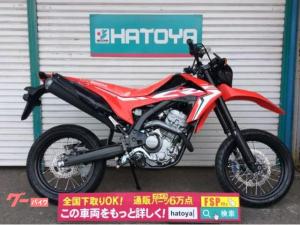 ホンダ/CRF250M