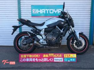 ヤマハ/MT-07 ABSモデル ETC メーターバイザー付