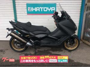 ヤマハ/TMAX530 BLACK MAX Gヒーター イモビアラーム付