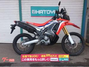 ホンダ/CRF250 ラリー ETC ギヤポジションインジケーター付