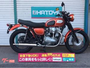 カワサキ/W650 ETC エンジンガード付 純正レアカラー