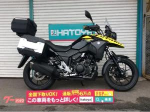 スズキ/V-ストローム250 純正フルパニア