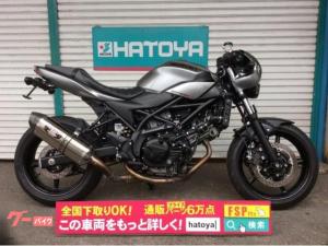 スズキ/SV650X 日本製ヨシムラ ETC フェンダーレス付