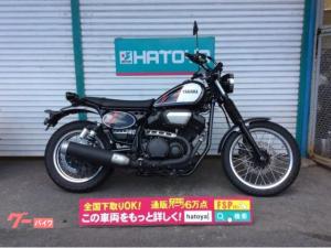 ヤマハ/SCR950 ノーマル