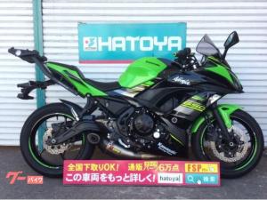 カワサキ/Ninja 650 フレームスライダー MRAシールド アクラポビッチマフラー