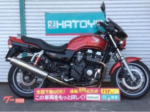ホンダ/CB750 純正カラーブラスターII モリワキマフラー ETC付き