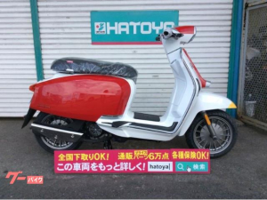 LAMBRETTA/V125 Special bicolor