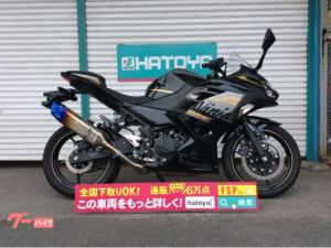 カワサキ/Ninja 400 TRICKSTARマフラー ABS USB電源