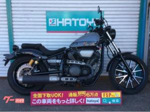 ヤマハ/BOLT R-SPEC ABS