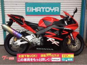 ホンダ/CBR954RR モリワキマフラー ETC付