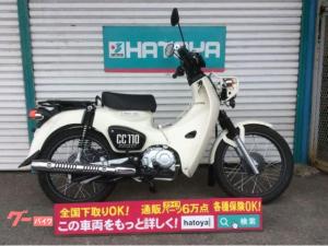ホンダ/クロスカブ110