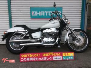 ホンダ/シャドウ400カスタム