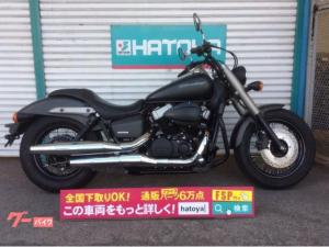 ホンダ/シャドウファントム750