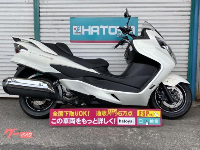 スズキ スカイウェイブ400 タイプSの画像(埼玉県