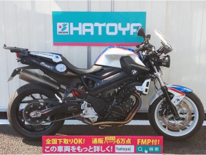 BMW/F800R Chris Pfeiffer Edition