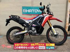 ホンダ/CRF250 ラリー リアキャリア装備