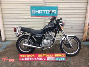 スズキ/GN125H