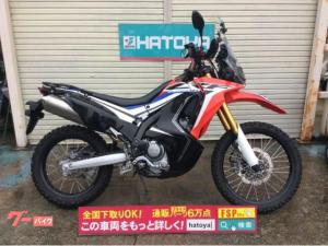 ホンダ/CRF250 ラリーLD ABS モリワキ ETC Gヒーター ギアポジ キャリア 社外シート