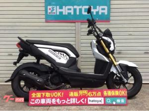 ホンダ/ズーマーX 国内正規モデル