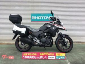 スズキ/V-ストローム250 ABS パニア付き