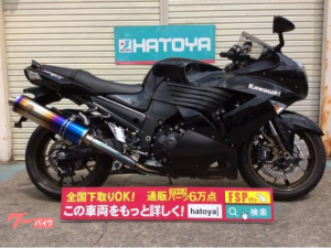 カワサキ/ZZ-R1400 ワイバン2本出しマフラー装備 ETC付