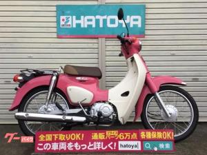 ホンダ/スーパーカブ110 天気の子モデル