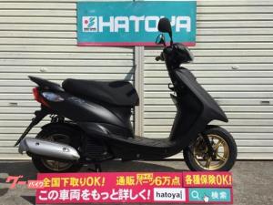 ヤマハ/JOG ZR 2015年スペシャルエディション マットブラック&ゴールドカラー