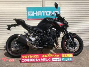 カワサキ/Z900 2020年モデル TFT液晶メーター仕様