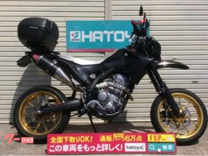 ホンダ/CRF250M マルケジーニ ヨシムラS/O SP忠男P-BOX ZETAハンドガード 社外ハンドル 他カスタム多数