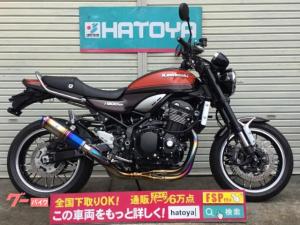 カワサキ/Z900RS 火の玉 ワイバンフルEXマフラー グラブバー アクセルスライダー EGスライダー