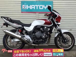 ホンダ/CB400Super Four VTEC Revo ビキニカウル ミツバ製ドラレコ ヨシムラコアガード フェンレス キャリア