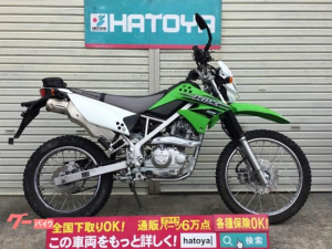 カワサキ/KLX125