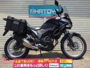 カワサキ/VERSYSーX 250 ツアラー 2019年モデル 純正フォグランプ ETC2.0   電源ポート付き