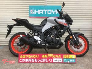 ヤマハ/MT-03(320cc)2020年モデル LEDライト&倒立フォーク標準装備 スクリーン付