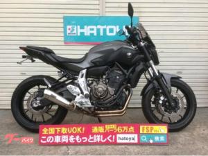 ヤマハ/MT-07 ABS  SP忠男フルEXマフラー  フェンレス  LEDウィンカー 社外スクリーン ETC装備