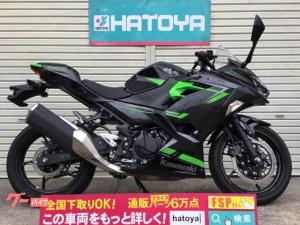 カワサキ/Ninja 400  2019年モデル ETC付き