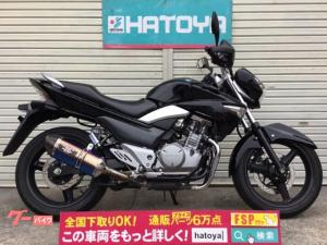 スズキ/GSR250 2012年モデル ヨシムラマフラー EGガード ナックルバイザー装備
