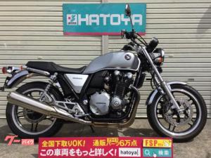 ホンダ/CB1100 2012年モデル