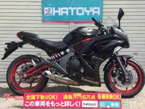 カワサキ/Ninja 400 2014年モデル スペシャルエディション ETC装備