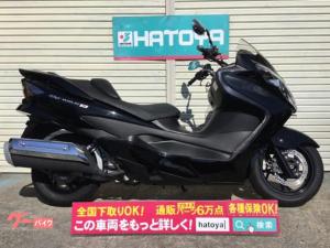 スズキ/スカイウェイブ250 タイプSベーシック 2011年モデル