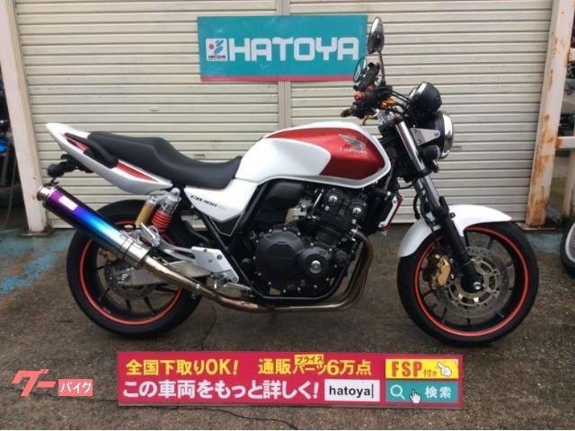 ホンダ CB400Super Four VTEC Revo 前後新品タイヤ イカリング リアライズ シーケンシャルウィンカー ETCの画像(埼玉県