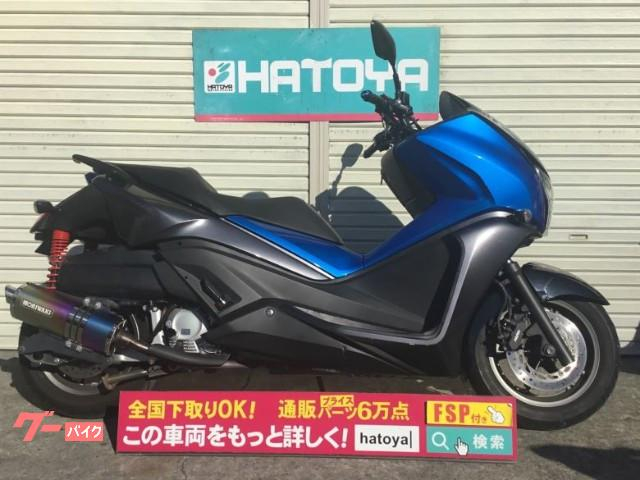 ホンダ フェイズ モリワキマフラー装備の画像(埼玉県