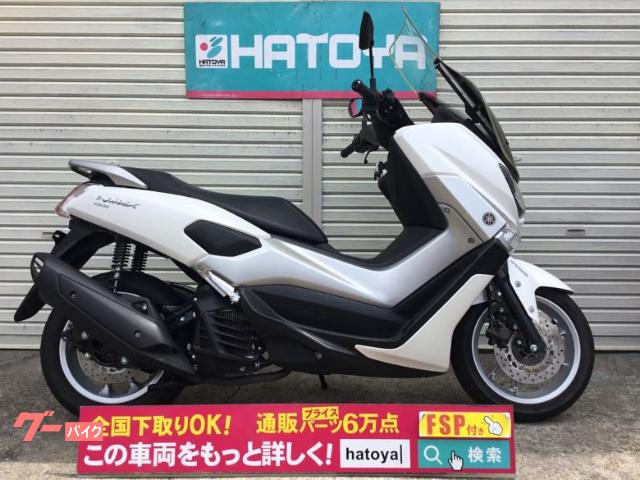ヤマハ NMAX155 ロングスクリーン装備の画像(埼玉県